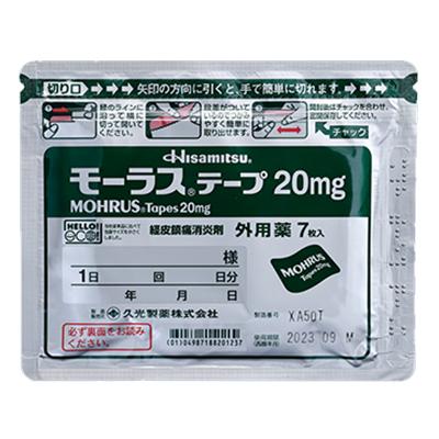 テープ 久光 モーラス モーラステープL40mg 1袋(7枚入)